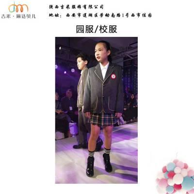 陕西吉米-定做幼儿园园服-幼儿园园服