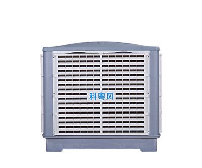 工业环保空调-环保空调-沐清风节能冷风机厂家
