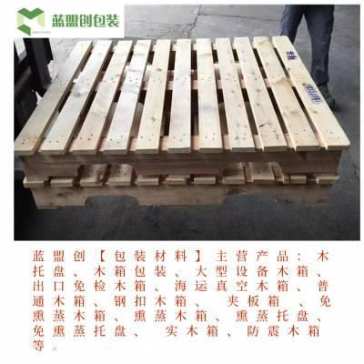 江阴花格箱包装厂