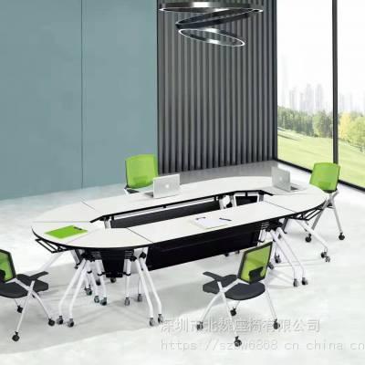 【北魏品牌】培训桌椅-会议桌椅-长条桌-翻折桌-折叠桌