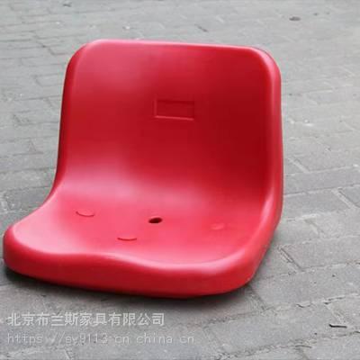 运动场体育看台椅面中空靠背凳面吹塑塑料观众座椅户外透钉看台面