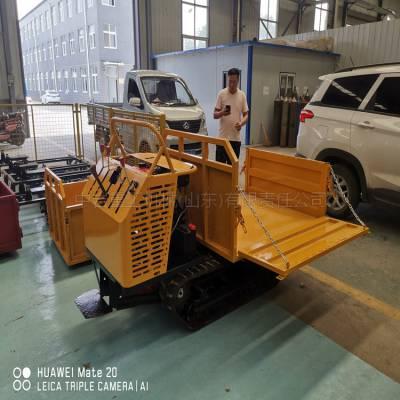 工程履带运输车销售 1.2吨电启动履带运输车 山地丘陵全地形履带运输车经销