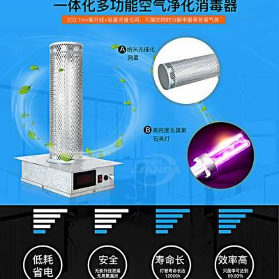 紫外线插入式光催化空气消毒机 (LAD/KJUV) 处理风量:8000/16000m3/h