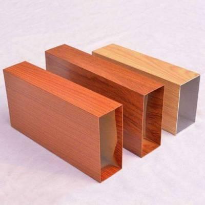 泉州木纹铝方通-泉州U型木纹铝方通厂家