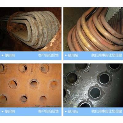 除磷剂除磷剂_执行标准