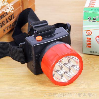 厂家直销10元店酷明006头灯 头灯强光 调焦手电筒 十元低价批发