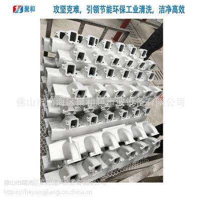 JH-XGL05悬挂链式汽车发动机缸体超声波清洗机 厂家按需定做