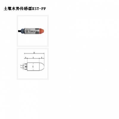 中西土壤水势传感器 型号:XST-PF库号:M341592