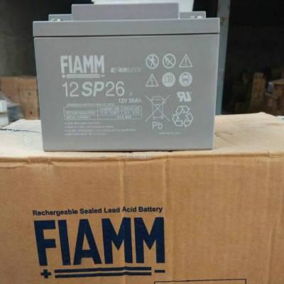 非凡蓄电池12SP-26 铅酸免维护 12V26AH UPS/EPS专用