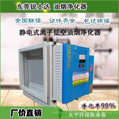 小面馆需要安装油烟净化器吗?广东锐士达小型油烟净化器常年现货出售。