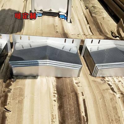 厂家定制钢板防护罩噪音小导轨防护罩伸缩式机床导轨防护罩