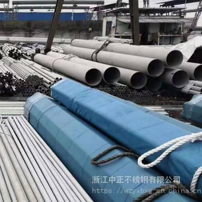 SUS304污水處理用不銹鋼管道 16公斤壓力不銹鋼管道