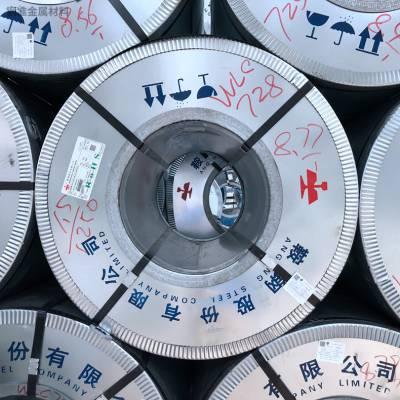 广东无花镀锌高品质鞍钢环保镀锌板【鞍钢无花镀锌板】