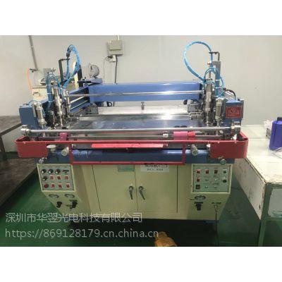 高价回收8成新自动对位丝印机