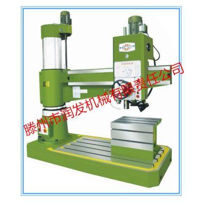 液压摇臂钻床Z3050x16,摇臂自动升降,生产效率高!