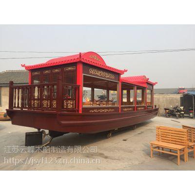 珠海云峰8米观光画舫船市场价格