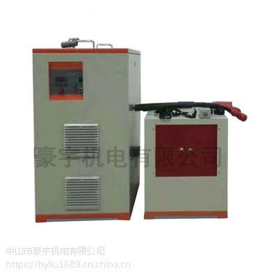 中山110KW中频熔炼炉 380V熔铜感应加热设备 中频电炉直销