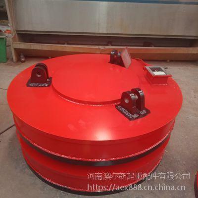 低价供应MW5-70L/1电磁铁 吸废铁稳定电磁吸盘