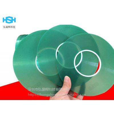 绿色高温胶带 电镀保护耐高温230℃无痕遮蔽胶带