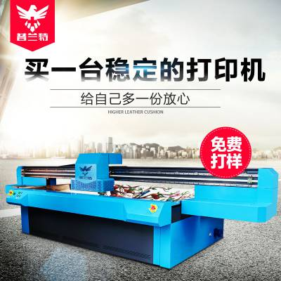 杭州普兰特理光2513UV打印机手机壳印刷厂家直销大型背景墙瓷砖