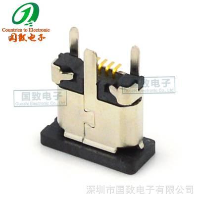 厂家直销USB母座MICRO立式贴片5P直插针脚贴片卷边三固定脚全铜