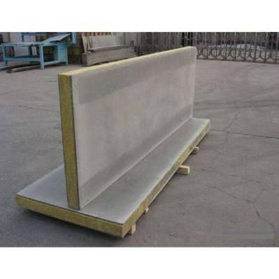 沧州 隔音吊顶用防火岩棉板120公斤