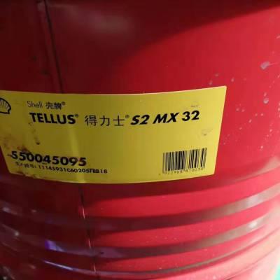 批发北京壳牌海得力S1M46液压油工业润滑油 壳牌得力士抗磨液压油