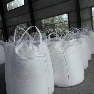 钾冰晶石厂家-钾冰晶石-康运复合材料