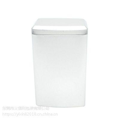 义信利yx90裸色中药饮片铁盒 银色茶叶金属罐 精美三七粉黄芪粉铁罐 定制特产食品茶叶盒
