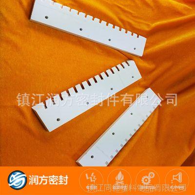 聚四氟乙烯刮刀 PTFE刮板定制加工 塑料王填充玻璃纤维耐磨刮板