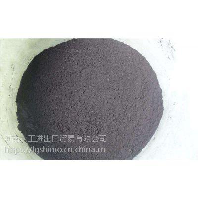 超细石墨粉 六工碳素粉 六工高纯粉 固定碳:99.996%
