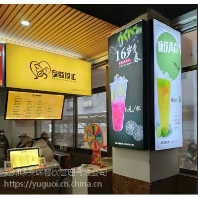 【蜜蜂很忙奶茶店加盟优势】原料绿色健康成品营养美味