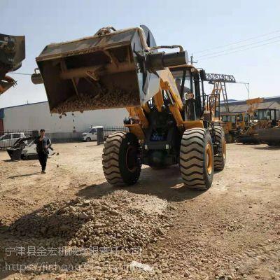 936搅拌斗装载机品牌中首重工各种型号的搅拌斗铲车欢迎订购