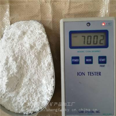 乳胶漆添加负离子粉 净化空气除异味 乳液 晶体 遇水可溶