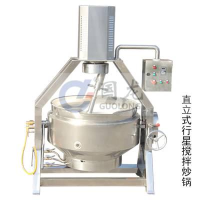 翻转式炒锅怎么样-翻转式炒锅-国龙机械生产厂家