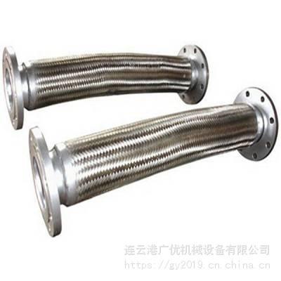 金属软管 304金属软管 法兰连接金属波纹软管