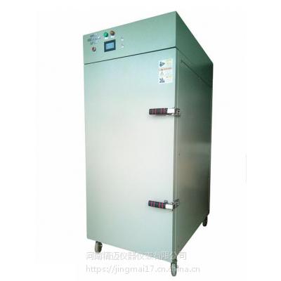 供应 QZD-1000型甲醛释放量检测气候箱 精迈仪中国