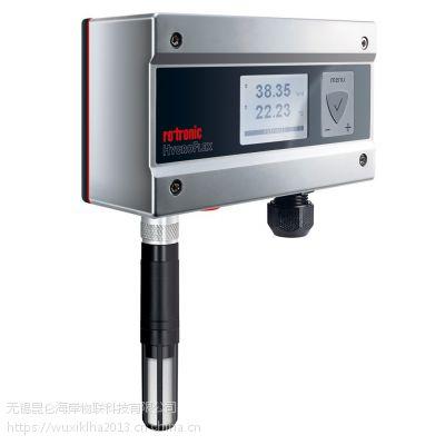 昆仑海岸 北京昆仑海岸 HS5 - 恒温/恒湿 罗卓尼克 温湿度传感器