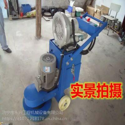 水泥环氧地坪研磨机 带吸尘器环氧打磨机让客户买的放心
