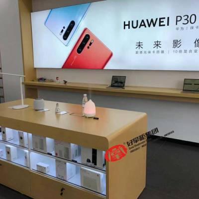 华为3.5大厅接待台中岛体验台现货供应