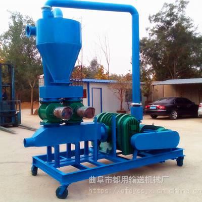 农用长距离气力吸粮机 移动式黄豆吸粮机 气力吸粮机厂家直销