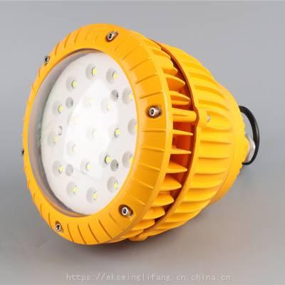 FGV1206-70w一体式LED防爆应急照明灯厂家直销