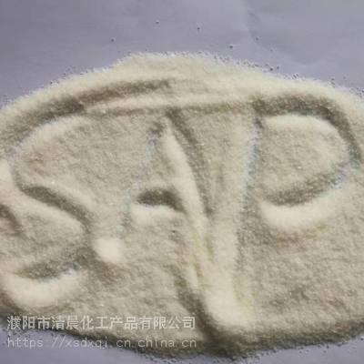 供应高分子吸水树脂SAP