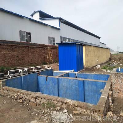 多功能高效生活废水处理设备_环润全自动生活废水处理设备_***小区生活废水处理设备厂家