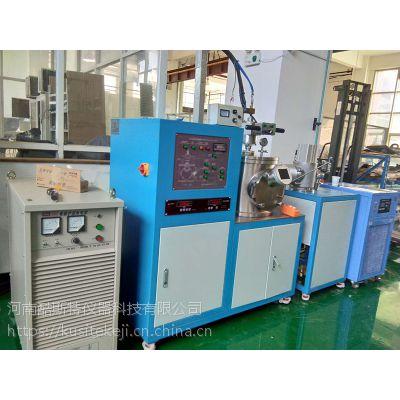 酷斯特科技KDH-500真空电弧炉电弧熔炼炉