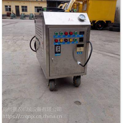强农移动式高压蒸汽洗车机集中了多项综合预警装置