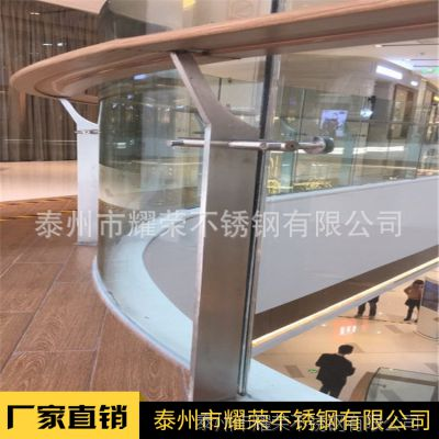 耀荣 热销 室内不锈钢楼梯立柱 商场玻璃栏杆扶手 玻璃栏杆 可定制
