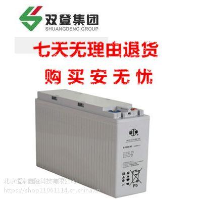 双登蓄电池6-FMX-80(12V80AH)狭长型前置端子UPS电瓶