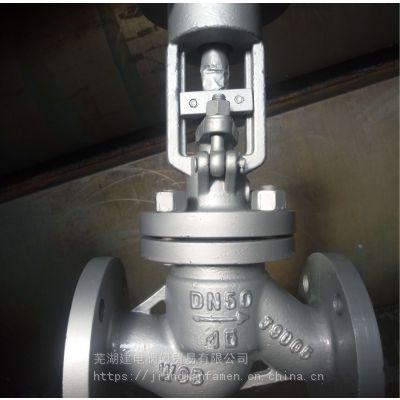 呼阀科技 J941H/Y-16/25C DN50电动高压截止阀