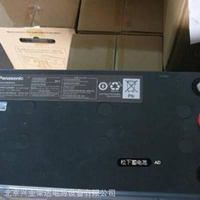松下蓄电池LC-P12150ST/12V150AH厂价直销